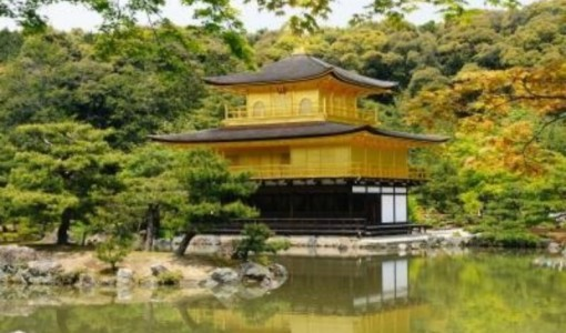 Osorezan, Japan