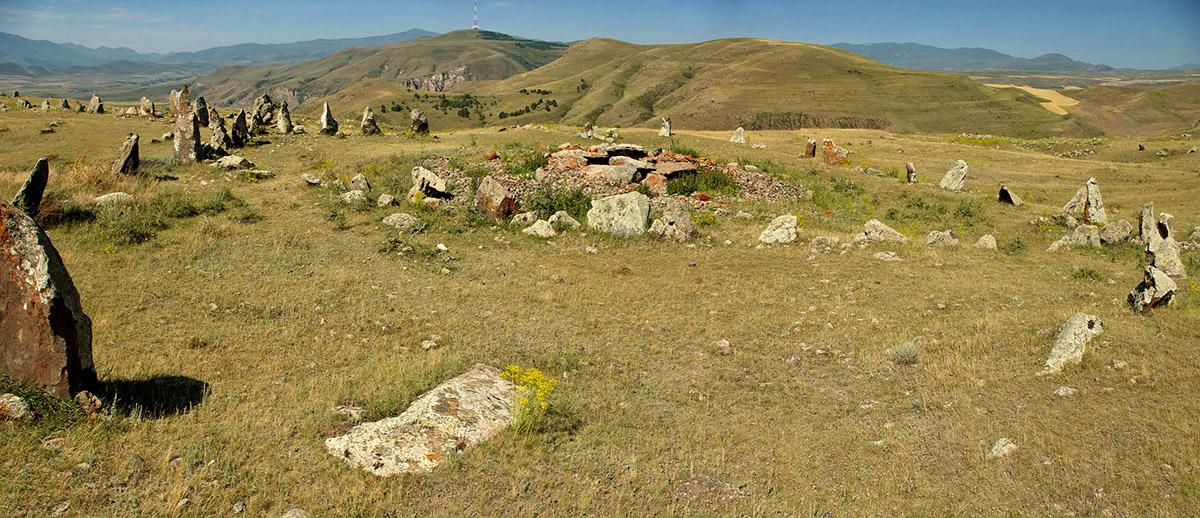 Karahundj Observatory