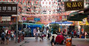 Tips Shopping Hongkong
