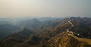 Ghost City of Fengdu